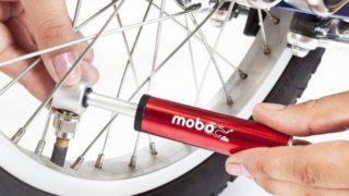 Mobo-Pocket-Air-Pump