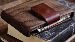 Wood-Wallet-by-Haydanhuya