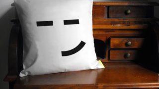 ricardo-the-mysterious-pillow-01
