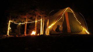 revel-gear-setup-camp